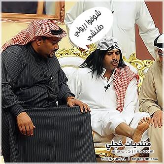 مجموعة مضحكة 2013 اشكال رمزيات