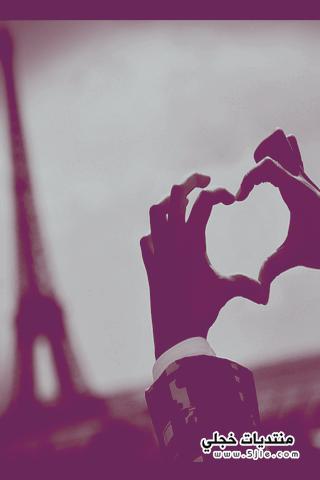 رمزيات ايفون الحب 2013 خلفيات