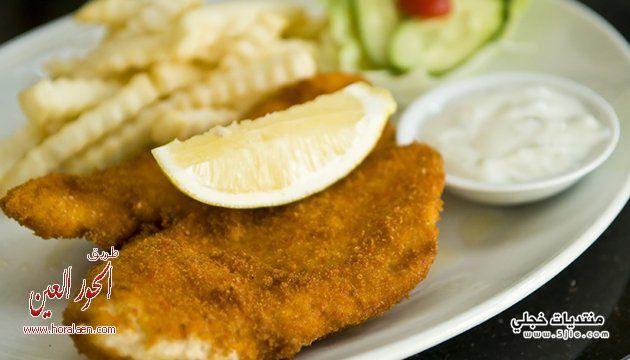 السمك المقلي- وصفات جديدة لعمل