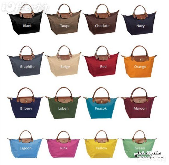 حقائب Longchamp Longchamp حقائب Longchamp