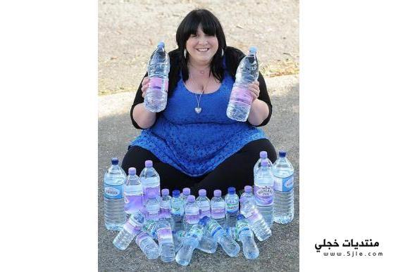 مدمنة الماء تشرب اكثر ٤٤