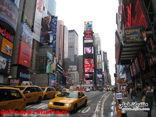 السياحة منهاتن مانهاتن