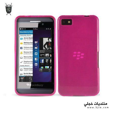 اكسسوارات بلاك بيري blackberry accessories