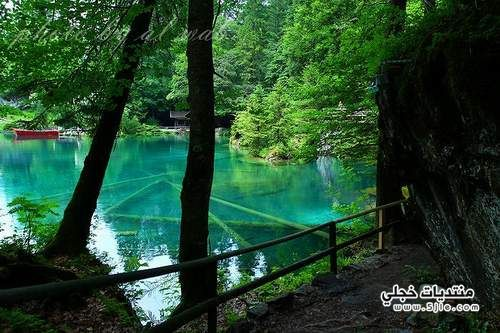 بحيرة الدموع رائعه لبحيرة الدموع