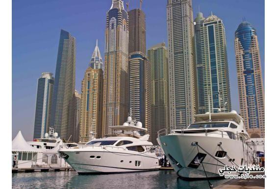 معرض العالمي للقوارب 2013 Dubai