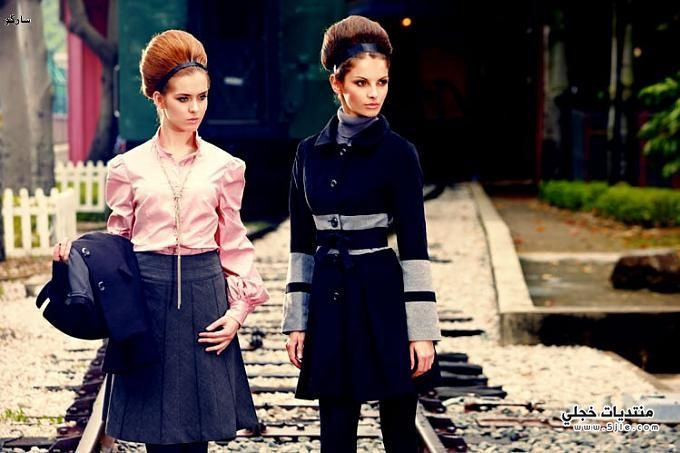 ملابس فيمي ناين فيمي ناين