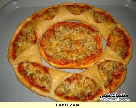 طريقة بيتزا دوار الشمس بيتزا