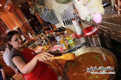 ahlam photos احلام المطبخ ahlam