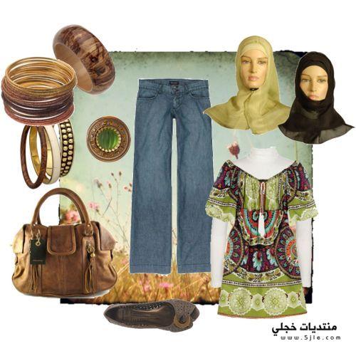 ملابس محجابات للذواقات ملابس محجابات