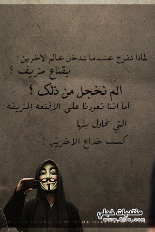 خلفيات جالكسي شبابية روعه 2014