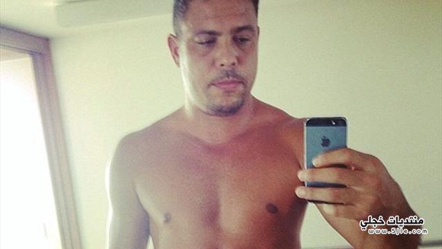 رونالدو يستعرض رشاقته تويتر البرازيلي