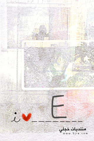 خلفيات ايفون حروف كوول اجدد