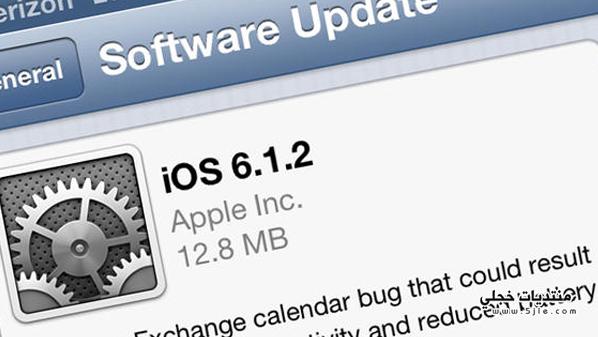 تحديث 6.1.2 تحميل تحديث 6.1.2