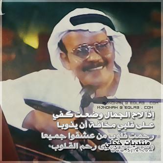 رمزيات بلاك بيري طلال مداح