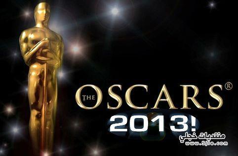 الاوسكار 2013 fox- movies 2013