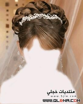احلى تسريحات أنيقة للعروس Nice