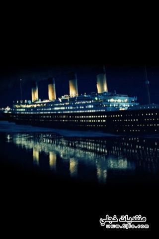 Titanic Wallpaper iPhone 2014 خلفيات