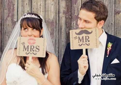 عرسان متزوجين ازواج عرايس