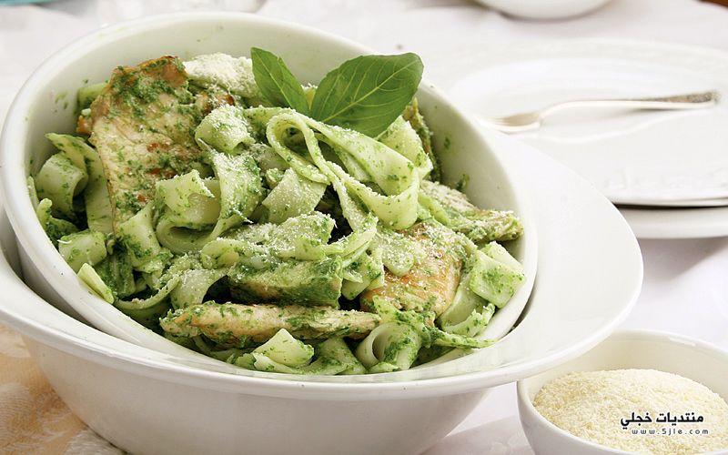 المعكرونة الخضراء- وصفة المكرونة الخضراء