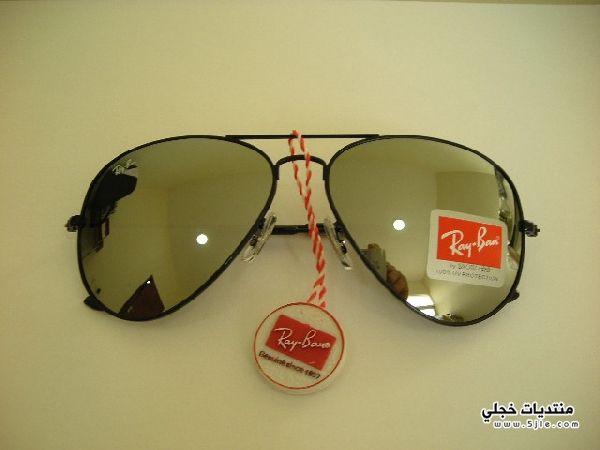 نظارات شباب ماركة 2014 نظارات