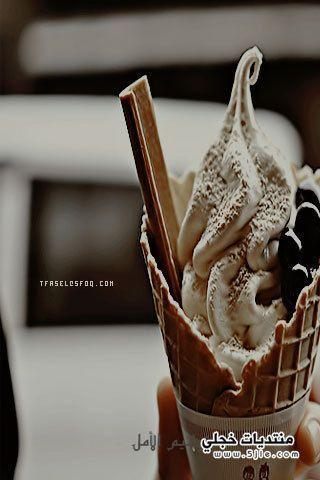 خلفيات حلويات للجلاكسي اجمل خلفيات