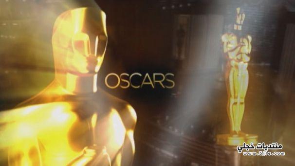 جوائز الاوسكار 2013 الفائزين جوائز