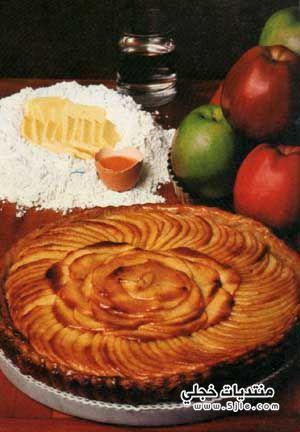 مقادير شطيرة التفاح تحضير شطيرة