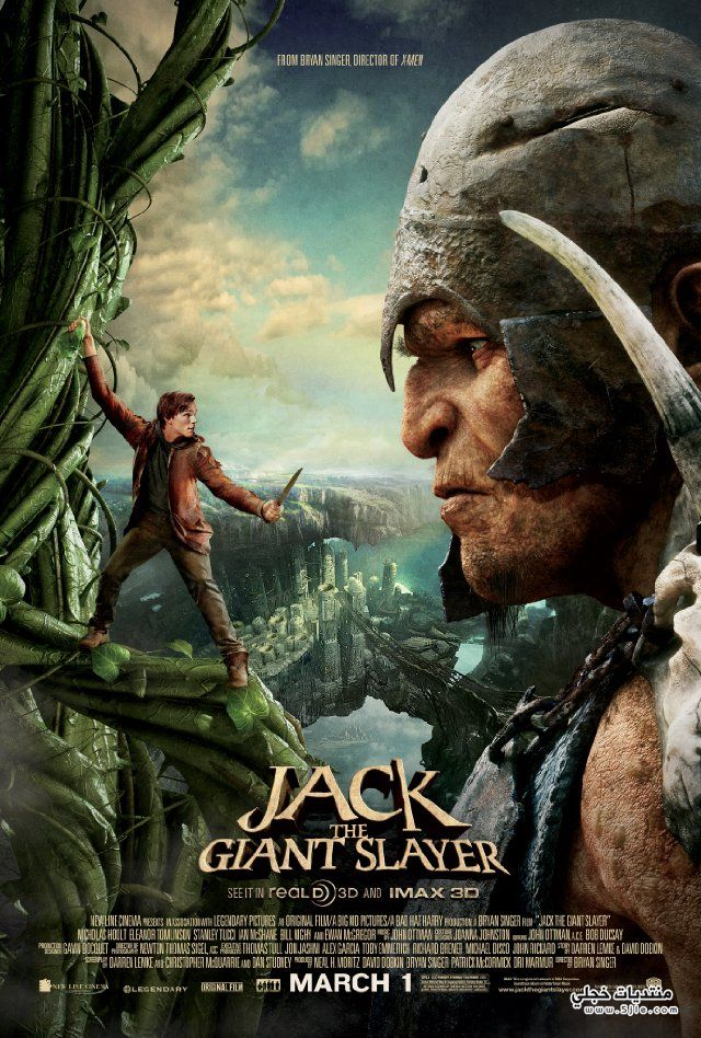 Jack Giant Slayer 2013 لاين