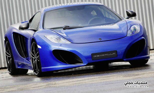 اجمل سيارات ماكلارين ماكلارين الزرقاء