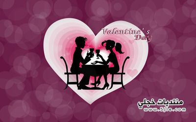 الحب 2013 بطاقات الحب 2013