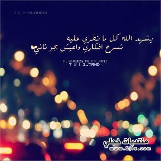 يشھد اللہ مآتطري عليہ ﺗسرح