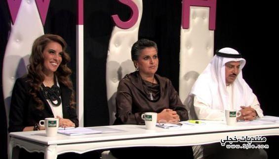 مشاهده برنامج wish برنامج كويتي