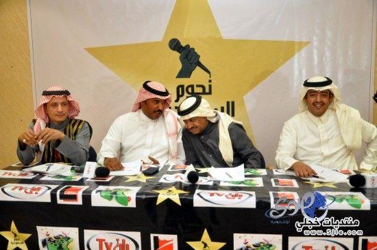 برنامج نجوم السعودية 2013 تردد