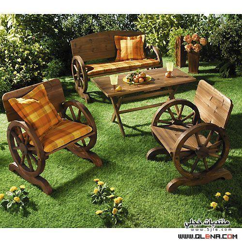اجدد ديكورت روعة لجلسات الحدائق