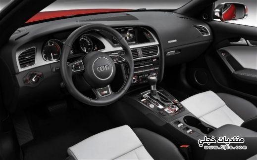 سيارة Audi Cabriolet المميزة 2014