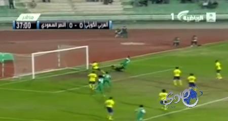 النصر السعودي يودع العرب احداث