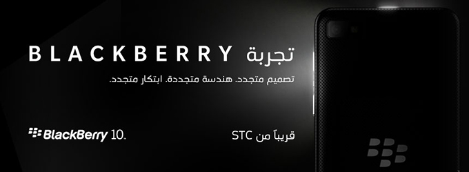 blackBerry ���� ���� ���� ������