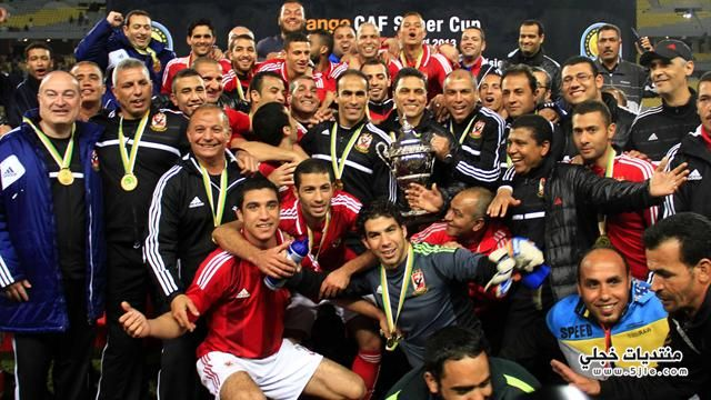 الاهلي المصري السوبر الافريقي 2013