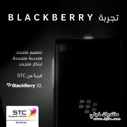 بلاك بيري Blackberry Blackberry