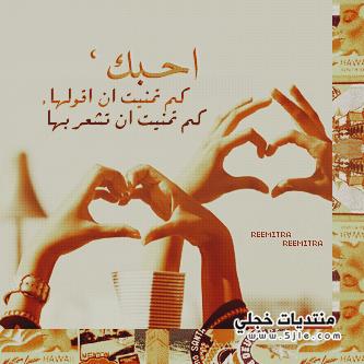 رمزيات بلاك بيري حبيبي 2014