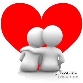 احتواء المشكلات المتزوجات 2013 مشكلات