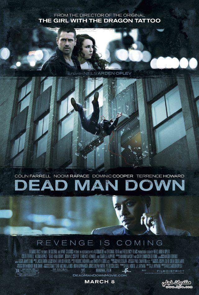����� Dead Down ���� Dead