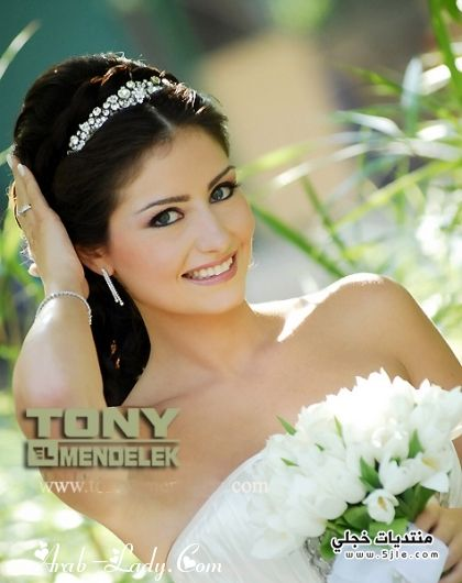 تسريحات طوني مندلق للعروس روعه