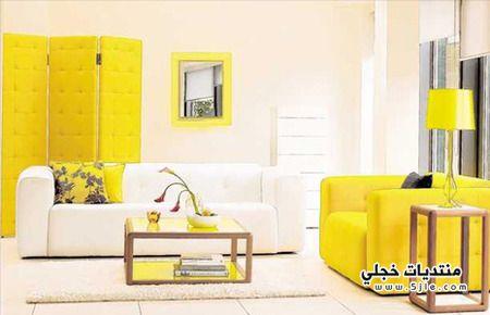 ديكورات اصفر 2014 ديكورات اللوان