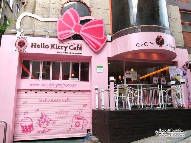 مقهى هالو كيتي هونج كونج