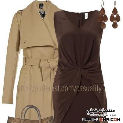مجموعة ملابس للصبايا Casual Wear