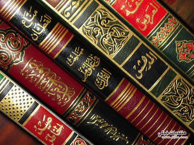 2013 دينية 2013 اسلامية 2013
