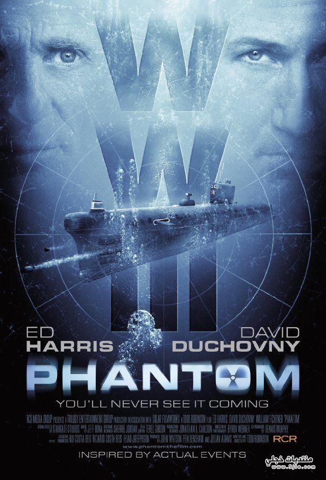 Phantom 2013 لاين Phantom 2013