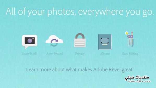 Adobe Revel ������ ����� Adobe