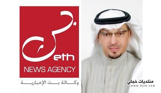 وكالة اخبارية خاصة السعودية وكالة